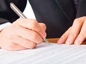 Как написать жалобу в налоговую инспекцию?